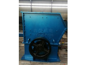 HC高效节能碎煤机