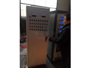 低压电器柜