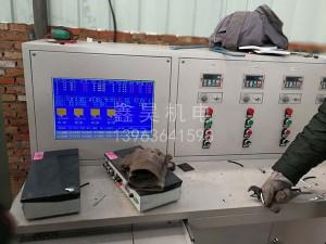 PL配煤控制系统